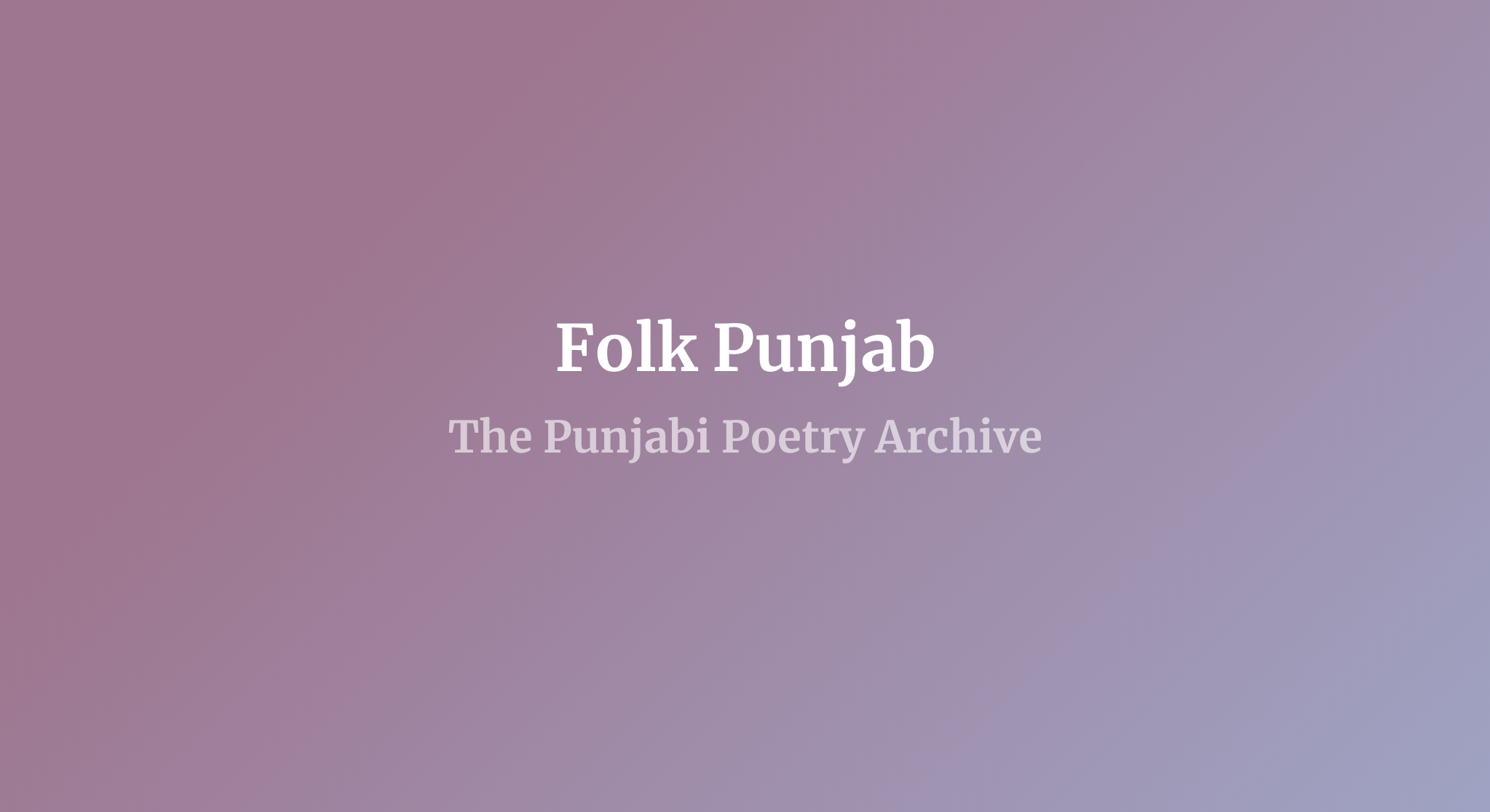 Folk Punjab | The Punjabi Poetry Archive